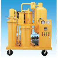 China SINO-NSH LV  Lubrication Oil Purifier wholesale