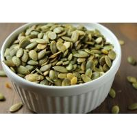 China Pumpkin seeds wholesale