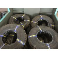 Buy cheap 16PR 18PR 20PR All Steel Radial Heavy Duty Truck Tyre 11.00R20 12.00R20 12.00R24 from wholesalers