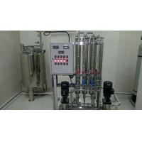 Buy cheap Mineral Water Treatment Plant 250L~100T liters/hour/Water Purification /RO from wholesalers