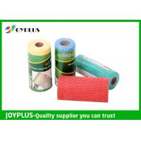 China Professional Non Woven Cleaning Cloths Anti - Pull Chemical Free HN1010 wholesale