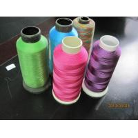 China Colorful Embroidery Thread , Dyeing Embroidery Sewing Thread wholesale