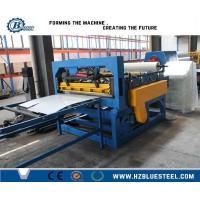 China Galvznized Roof Panel Metal Slitting Line For Cold - Rolled Metal Plates wholesale