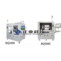 China Auto FPC Machine for PI Conductive Plastic and Like Steel without Round Hole wholesale