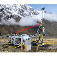 Buy cheap EP200G Engineering Geological Exploration Drill Rig Machine 200 meters depth from wholesalers