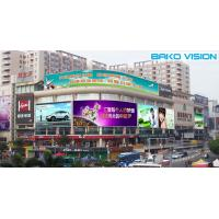 China P4.81 P6 P8 P10 Waterproof Outdoor LED Advertising Panels LED Tvs Wall for Fixed Advertising and Billboard wholesale