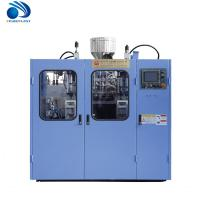 Buy cheap Extrusion blow  molding  machine  for Shampoo  bottles from wholesalers