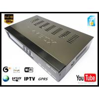 China HOT SKYBOX F4 S satellite tv receiver wifi GPRS on sale