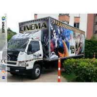 China Popular Truck Mobile 7D Cinema System With 9 Black Leather Pneumstic Seats wholesale