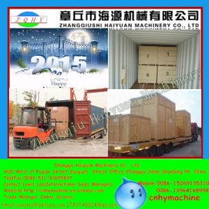 China Corrugated Paper Modified Tapioca Starch made modified corn starch machine wholesale