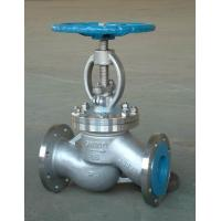 Quality GB Standard DN100 Flanged Connection Globe Valves Stainless Steel Globe Valve for sale