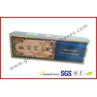 Buy cheap China Brand Golden Cigar Gift Box With CMYK Print Sliver Paper from wholesalers