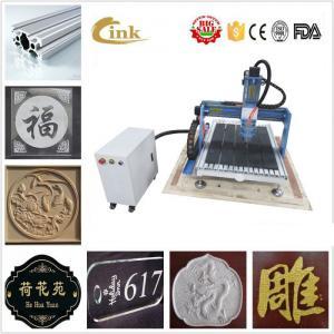 China Homemade Horizontal Desktop CNC Router wholesale