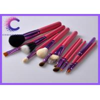 Quality Cosmetic 12 pcs makeup brush set with leather bucket , leather box for sale