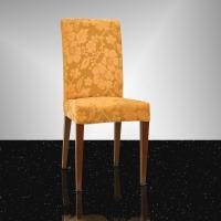 China imitated wood chair YH-FM8037 wholesale