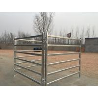 China Heavy Duty Cattle Corral Panels For Sale Direct Portable Cattle Panels wholesale