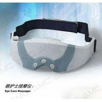 China Magnetic Eye Care Massagers wholesale