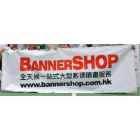 China Promotion Pvc Vinyl Banner Flags For Advertising , Full Color Printing wholesale