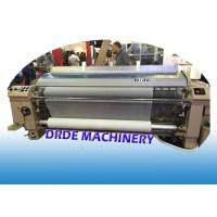 China 4 Color Water Jet Loom Machine Manufacturers , 190cm Width Industrial Weaving Loom wholesale