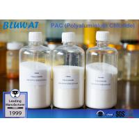 China Flocculant&Coagulant Polyacrylamide Polymer for water treatment with high efficiency and rapid dissolution wholesale