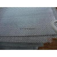 China 80 Mesh 316L Stainless Steel Filter Mesh , Plain Twill Weave Wire Mesh wholesale