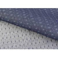 """Buy cheap Professional Jacquard Stretch Denim Fabric 160GSM For Garment 58/60"""" Width from wholesalers"""
