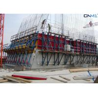 China C240-3 Rail Climbing System Easily Assembled Powder Coated Surface Treatment wholesale