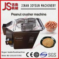 China hot selling good service peanut crusher and grading machine for sale wholesale