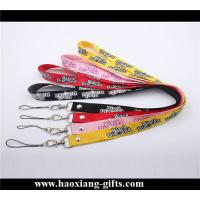 China custom size Polyester small mobile phone straps or lanyards for promotion wholesale