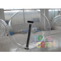 China Clear Inflatable Walking Ball wholesale