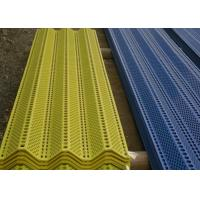 China SS 304 Resistance Corrission 1 . 5mm  Thickness  1 Inch Hole Size Perforated Mesh , Perofrated Metal Sheet Fence on sale