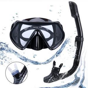China Adults Mask Snorkel Set Diving Snorkeling Freediving Food Grade Lightweight wholesale