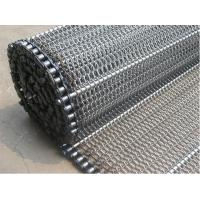 China 1.0mm - 5.0mm Diameter Metal Mesh Spiral Link Conveyor Belt For Roasting Food Stuff wholesale