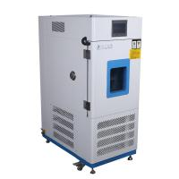 China 1000L Laboratory Temperature Humidity Chambers With Korea TEMI 880 LCD Touch Screen wholesale