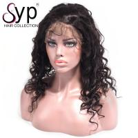 China Original Lace Front Wigs Brazilian Virgin Remy Hair Loose Wave Wavy 120% Density wholesale