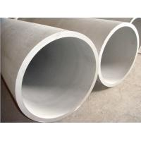 China High Pressure Stainless Steel Seamless Tube with BV / Lloyd / ABS Certificates wholesale