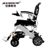 China Handicapped Electric Wheelchair Foldable , Compact Motorized Wheelchair 130KG wholesale