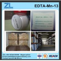 China EDTA-Manganese Disodium Mn 11.5% wholesale