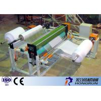 China Automatic EPE Foam Lamination Machine For Baby Game Pad 1500 - 2000mm wholesale