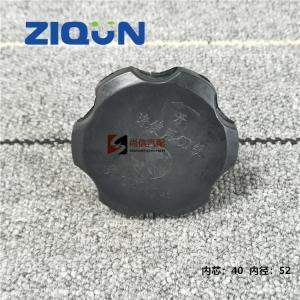 China 1369848 Truck Filler Cap wholesale