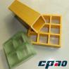 Structural Grating - Molded FRP Grating