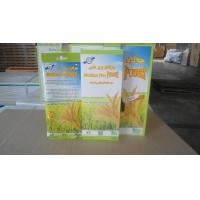 Quality White Granule High Effective Grass Herbicide Strong Weed Killer For Wheat Golden for sale