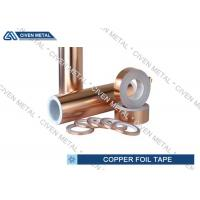 China 0.018 - 0.05mm Flat thin copper tape conductive , self adhesive copper shield tape wholesale