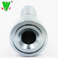 China Hydraulic hose flange adapter carbon steel forging flange coupling wholesale