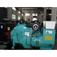 China 50Hz Soundproof water cooled cummins 100 kva generator wholesale