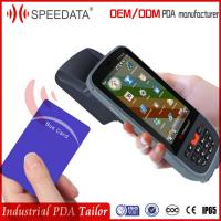 China 0.1m Middle Range Low Frequency Rfid Reader Integrated Data Collection Terminal wholesale