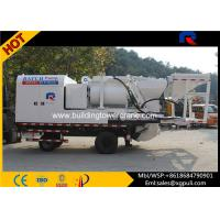 Quality Double - horizontal Shafts Mobile Concrete Batching Main Motor 37Kw for sale