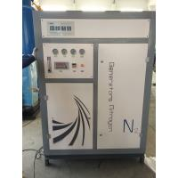 China Large Capacity Carbon Steel Main Part Nitrogen PSA Generator Voltage Customized wholesale