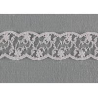 China White Floral Embroidered Lace Trim , Cotton Nylon Wave Edging Lace Design Trims wholesale