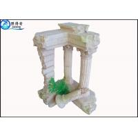 China Creamy White Ancient Culture Aquarium Resin Ornaments OEM Tropical Fish Tank Decorations on sale